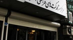 مرکز مشارکتهای فرهنگیهنری میزبان جشنواره