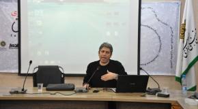 گزارش نشست «چگونه عکس انتخاب کنیم» رضا موسوی