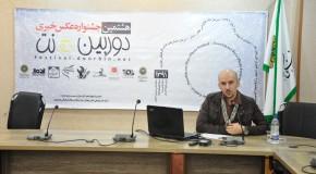 گزارش نشست «ویژگیهای عکاس-خبرنگار» حسین وحدانی