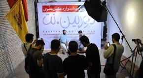 عکس/در حاشیه پنجمین و ششمین روز جشنواره دوربین.نت