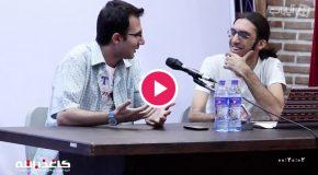 کاغذباتله -4 / نشریه تصویری جشنواره عکس خبری دوربین.نت