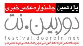 رادیو سیگنال ویژه جشنواره / شماره 3