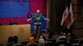 عکس/سخنرانی حمید جانیپور درباره اتفاق به مثابه موقعیت