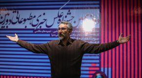 عکس/نشست آموزشی انتخاب و ارائه عکس برای رسانه توسط وحید سالمی