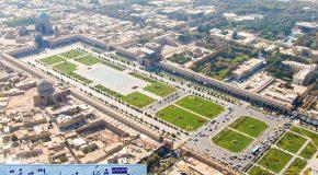 دوازدهمین جشنواره عکس خبری دوربین.نت در اصفهان