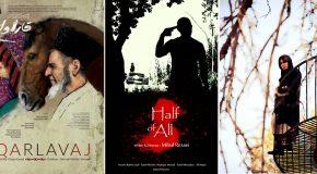فیلم های راه یافته به بخش مسابقه جشنواره دوربین.نت