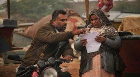 اعلام نهایی اسامی فیلم های بخش مسابقه و زمان اکران