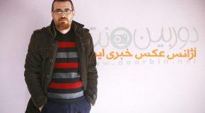 با داوران سیزدهمین جشنواره دوربین.نت؛ احسان صفاپور
