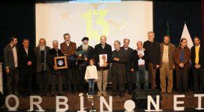 |ویدئو| بزرگداشت بهرام محمدی فرد عکاس جنگ و دفاع مقدس