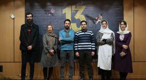 نشست پرسش و پاسخ فیلم معصومه گرگ کاری از مهران ریاضی و زهرا رمضانی