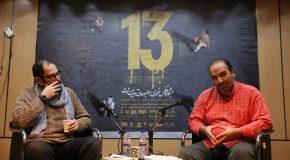 حیدر رضایی: اولویت رسانه ها عکس نیست