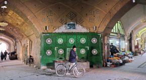 چهارمین روز جشنواره تور عکاسی مسجد جامع و حمام علی قلی آقا