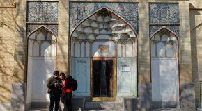 عکس| حمام و بازارچه علیقلیآقا اصفهان